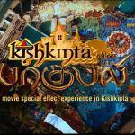 kishkinta offers
