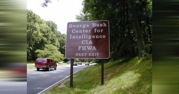 CIA-Road-Sign