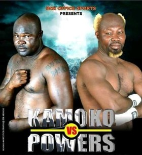 Ayittey Powers Bukom Banku