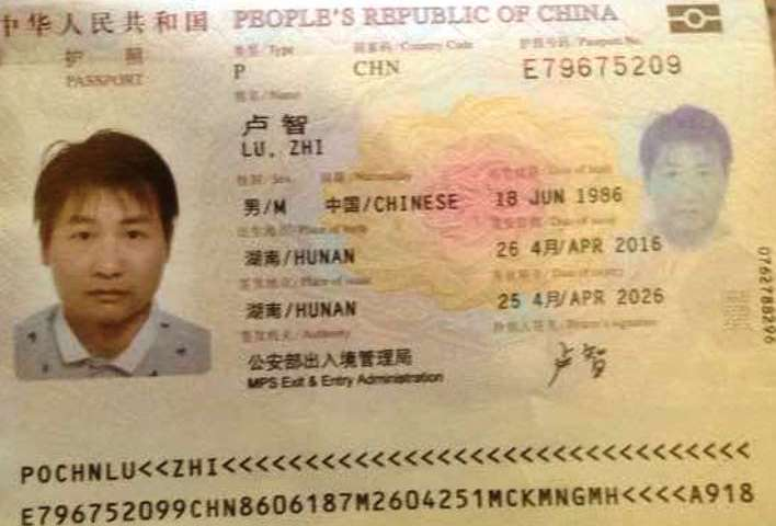 Chinese Killer Arrested At Airport Fleeing Country