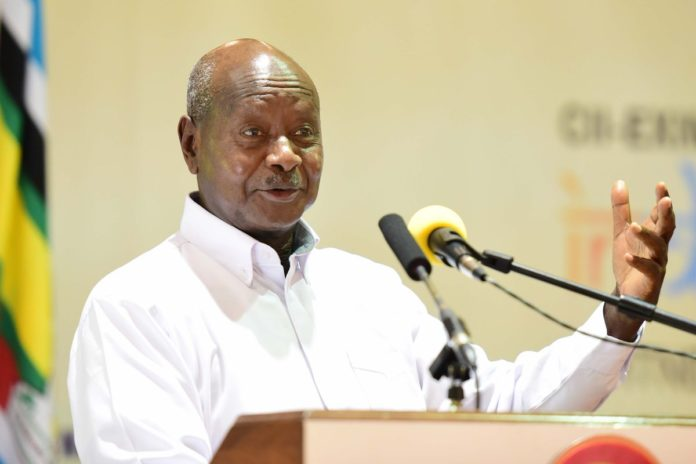 President Museveni's State Of The Nation Address Postponed!