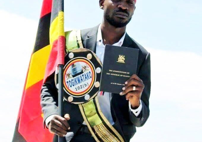 Bobi Wine Is Finished: Police To Recruit More 6,000 Officers For 2021 Elections!