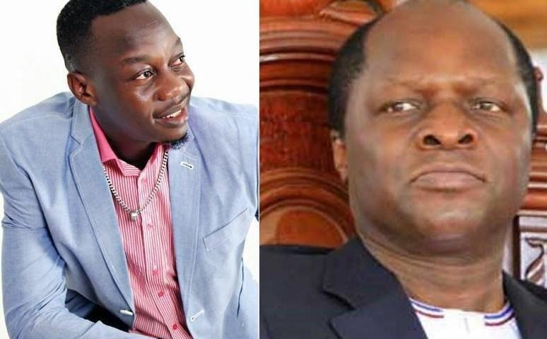 Kabaka Mutebi To Grace Mesach Ssemakula Concert