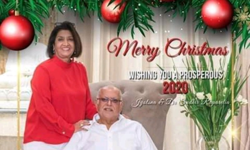 Dr.Sudhir  Wishes Ugandans A Merry X-mas