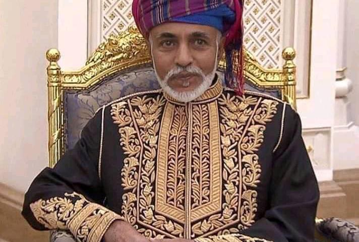 Oman President Dies After Years Of Enslaving Ugandans