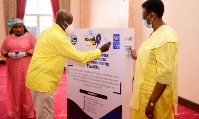 Museveni Unveils Youth 4 Business Innovation And Entrepreneurship Fund To Help Youth Overcome COVID-19 Crisis