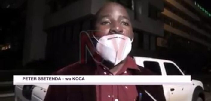 End Of 40 Days: Police Puts KCCA Operative On Wanted List For Extorting Millions From Bar Owners