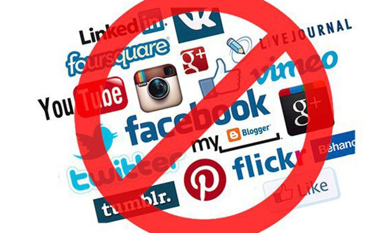 Government Runs Out Of Solutions To Curb Bobi's Foreign Communications, Indefinitely Bans Social Media, VPN