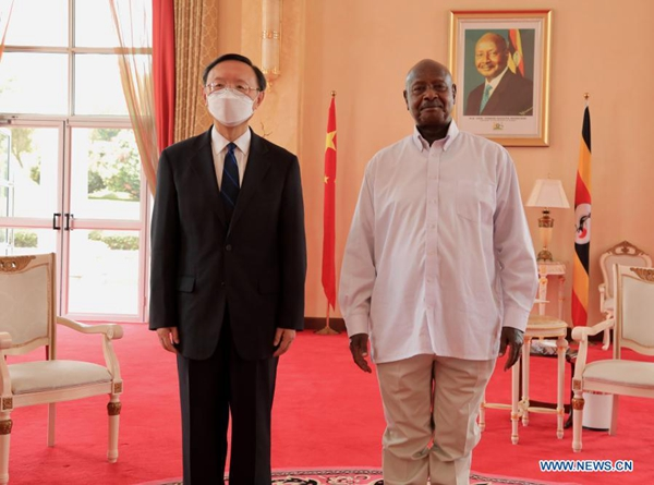 President Museveni Meets Senior Chinese Diplomat On Bilateral Ties
