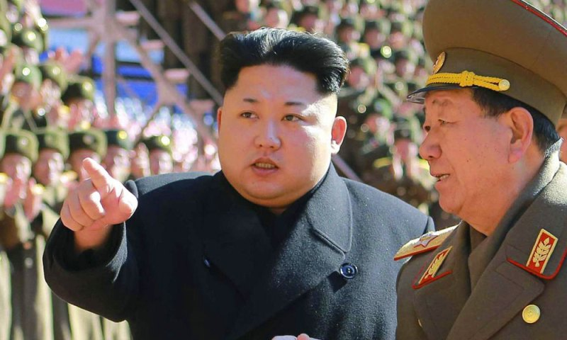 N.Korea's Kim Jong-un Executes Another Gov't Official Over Mismanagement Of Funds