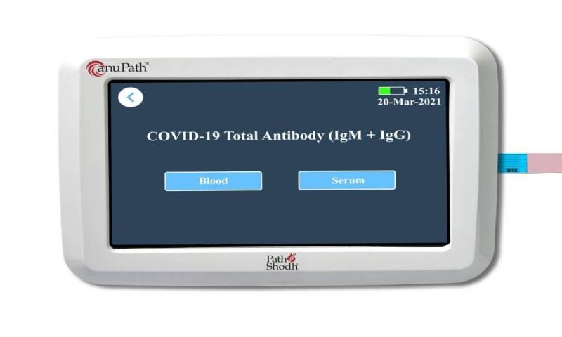 Innovation: India Develops New COVID-19 Antibody Test Machine