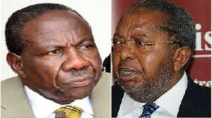 Minister Kasaija, Governor Mutebile Cry To IMF For Extended Credit Facility As Loans Hit Alarming Mode