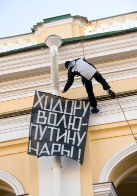 31 März Demo in St. Petersburg