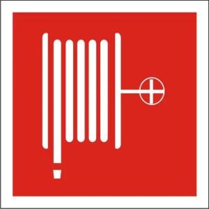 II etap dostosowania budynków SPZOZ do wymagań przeciwpożarowych