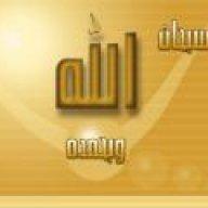 تلاوة بأسلوب حزين ومبكية عبدالعزيز الزهراني صقور الإبدآع