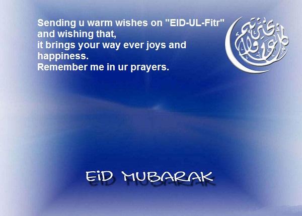 رسائل عيد الفطر 2020 - 1441 Eid al-Fitr messages , رسائل عيد الفطر ...