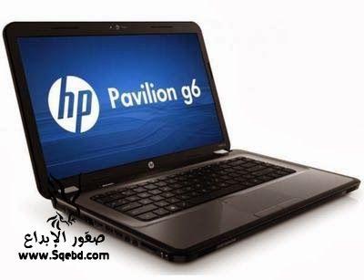 Hp Pavilion G6 Wireless Lan Wifi Driverتعريف الواير لس اتش