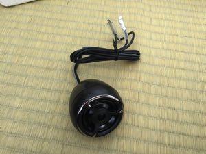 speaker-change12