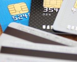 自動車税 クレジットカード