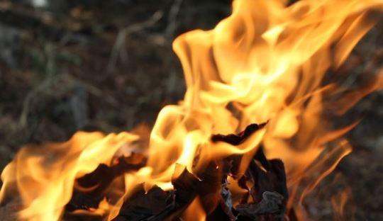 https://i1.wp.com/www.squamishreporter.com/wp-content/uploads/2021/09/open-fires.jpg?fit=540%2C312&ssl=1