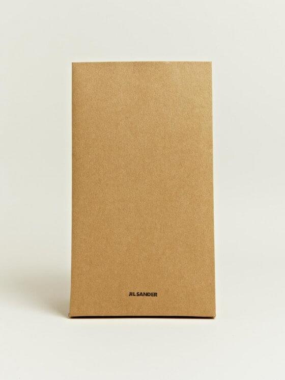 Prodaje dizajnersku papirnatu vrećicu za skoro dvije tisuće kuna
