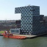 Shipping and Transport College, Rotterdam u Nizozemskoj