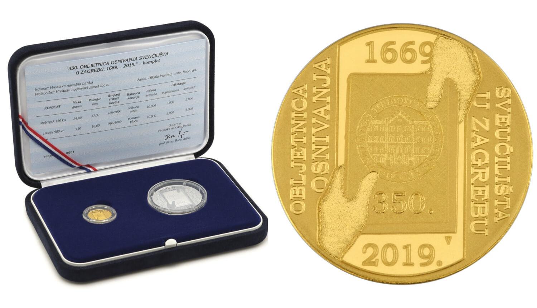 Obilježavanje 350 godina Sveučilišta u Zagrebu nikako da stane, sad su izdali kovani novac u čast velike obljetnice