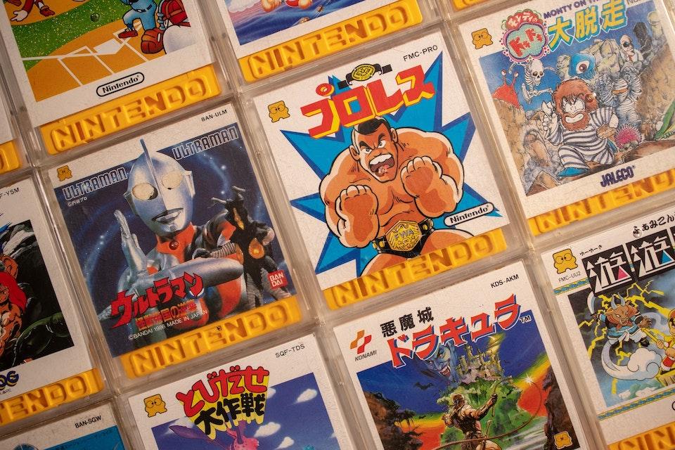 Omiljena igrica iz djetinjstva koju smo svi igrali prodala se za nevjerojatnih milijun i pol dolara