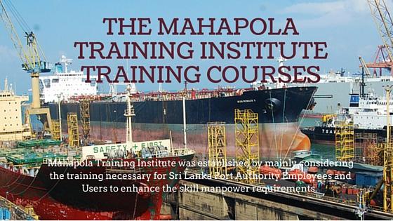 Mahapola Training Institute