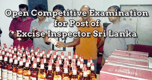 Excise Inspector Sri Lanka