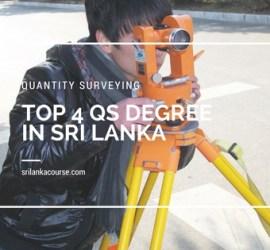 QS Degree In Sri Lanka