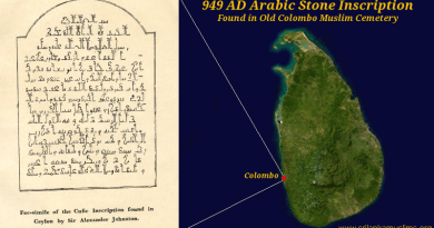 colombo arabic inscription