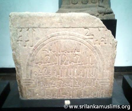 history colombo muslims