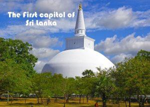 Anuradhapura ruwanweliseya Ancient stupa