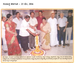 Image(samyukta karnataka 23-5-16)