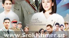 Khleat Kay Alay Sne