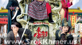 Trakol Nak Khlahan - Birth of a Hero