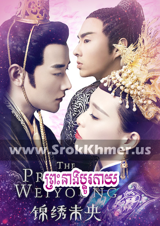 Preah Neang Pdo Kay ep 108 END | Khmer Movie | Chinese Drama | Kolabkhmer | video4khmer | Phumikhmer Best