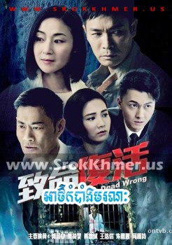 Athkambang Moronak | Khmer Movie | Kolabkhmer | movie-khmer | video4khmer | Phumikhmer | khmeravenue | film2us | khmercitylove | sweetdrama | khmerstation | cookingtips | tvb cambodia drama Best