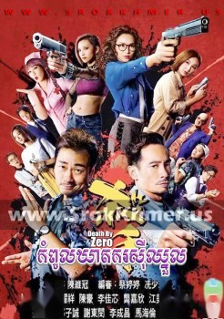 Kampoul Kheatakor Si Chhnoul | Khmer Movie | khmer drama | video4khmer | movie-khmer | Kolabkhmer | Phumikhmer | khmeravenue | khmercitylove | sweetdrama | tvb cambodia drama Best