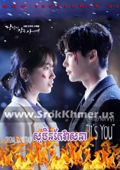 Sobin Kae Veasna | Khmer Movie | khmer drama | video4khmer | movie-khmer | Kolabkhmer | Phumikhmer | khmotions | phumikhmer1 | khmercitylove | sweetdrama | khreplay Best