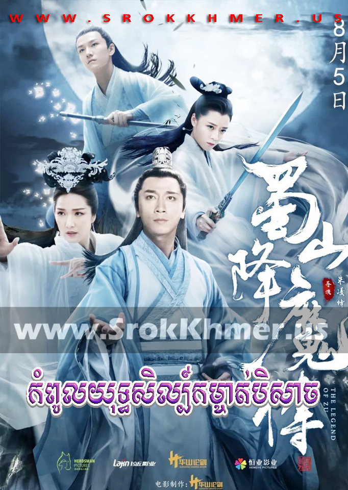Kampoul Yuthsil Kamchat Beisach | Khmer Movie | khmer drama | video4khmer | movie-khmer | Kolabkhmer | Phumikhmer | khmeravenue | khmercitylove | sweetdrama | tvb cambodia drama Best
