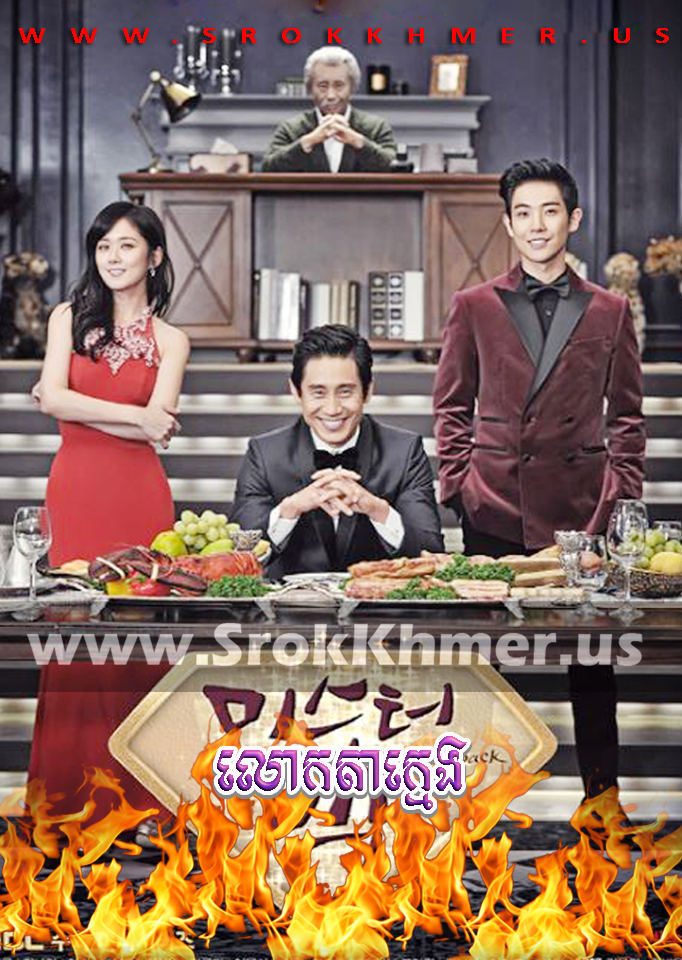 Lok Ta Khmeng   Khmer Movie   khmer drama   video4khmer   movie-khmer   Kolabkhmer   Phumikhmer   khmotions   phumikhmer1   khmercitylove   sweetdrama   khreplay Best