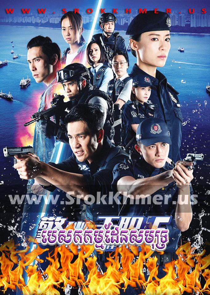 Pesakakam Den Samoth | Khmer Movie | khmer drama | video4khmer | movie-khmer | Kolabkhmer | Phumikhmer | khmeravenue | khmercitylove | sweetdrama | tvb cambodia drama Best