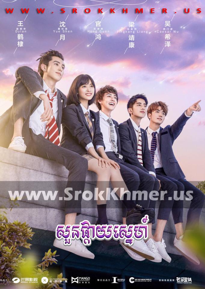 Soun Phkay Sne ep 59+60 | Khmer Movie | khmer drama | video4khmer | movie-khmer | Kolabkhmer | Phumikhmer | khmeravenue | khmercitylove | sweetdrama | tvb cambodia drama Best