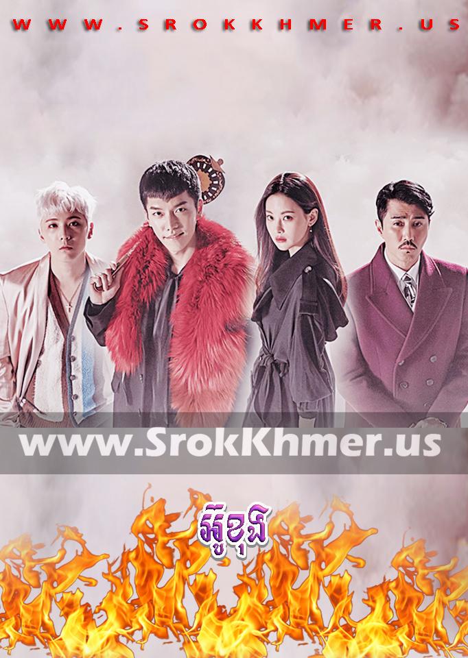 Wukong ep 57 END | A Korean Odyssey | Khmer Movie | khmer drama | video4khmer | movie-khmer | Kolabkhmer | Phumikhmer | khmotions | phumikhmer1 | khmercitylove | khreplay Best