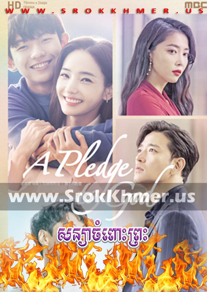Sanya Champouh Preah ep 06 | Khmer Movie | khmer drama | video4khmer | movie-khmer | Kolabkhmer | Phumikhmer | khmotions | phumikhmer1 | khmercitylove | sweetdrama | khreplay Best