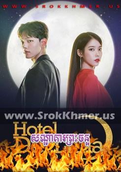 Santhakear Preah Chann | Khmer Movie | khmer drama | video4khmer | movie-khmer | Kolabkhmer | Phumikhmer | KS Drama | phumikhmer1 | khmercitylove | sweetdrama | khreplay Best