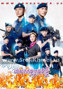 Pesakakam Krom Intry | Khmer Movie | khmer drama | video4khmer | movie-khmer | Kolabkhmer | Phumikhmer | KS Drama | khmercitylove | sweetdrama | HuniiTV | KHReplay Best