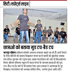 Hindustan 13 Dec 2019 (Kanpur Live)